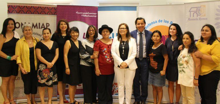 """Organizaciones defensoras de los derechos de las mujeres lanzamos el proyecto """"Voz y Liderazgo"""" en Perú"""